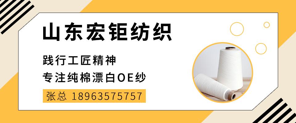 棉棉网广告位1